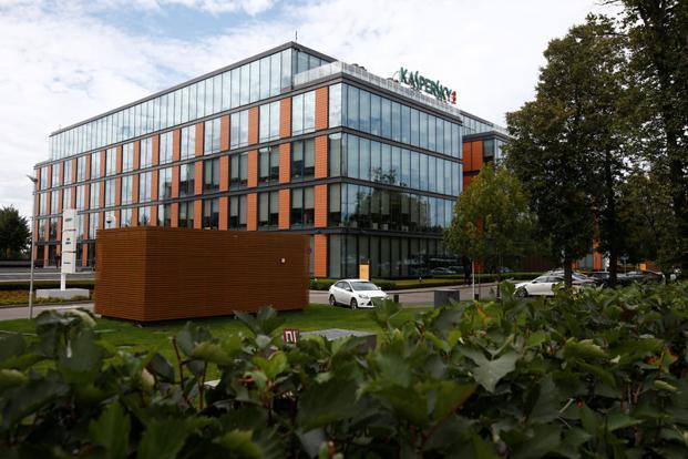Kaspersky headquarters in Moscow. While analyzing the servers of malicious actors, its experts found archives containing Telegram data which were stolen from victims. Photo: Reuters