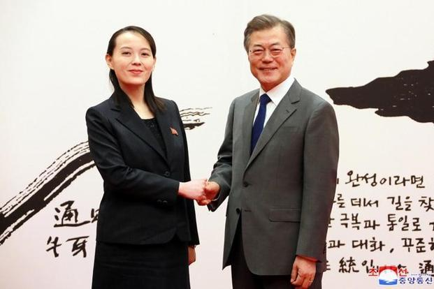 South Korea's President Moon Jae-In met Kim Yo Jong four times, and received an invitation to meet with Kim Jong Un for a summit in North Korea's capital. Photo: Reuters