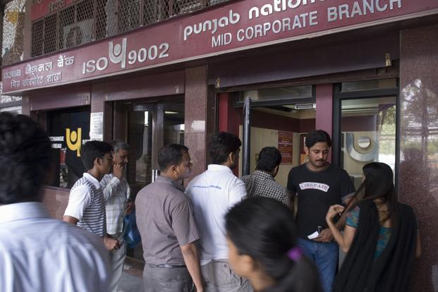 The PNB complaints deal with fraudulent transactions reported from the bank's branches and the amount involved is over Rs10,000 crore. Photo: Mint