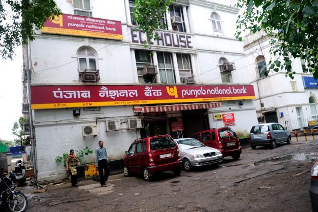 PNB shares closed 11.97% lower at Rs128.35 on Thursday on BSE. Photo: Pradeep Gaur/Mint