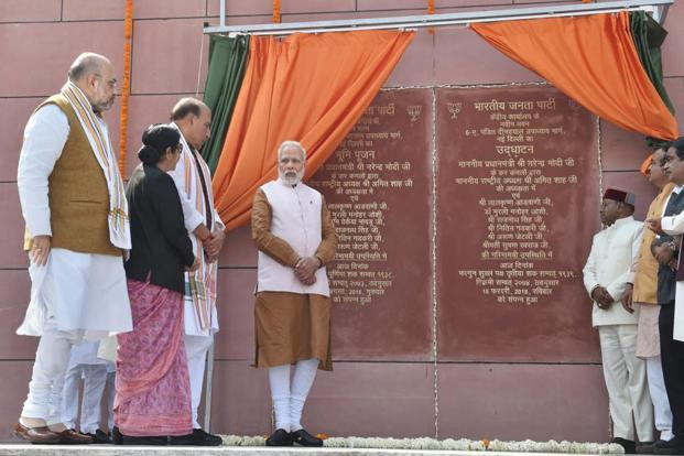 PM Narendra Modi Inaugurates New BJP Headquarters at Deen Dayal Upadhyaya Marg