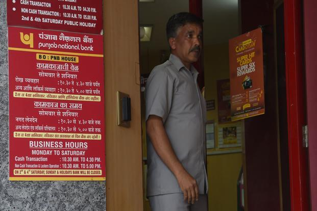CBI arrests Punjab National Bank's GM-rank officer in fraud case