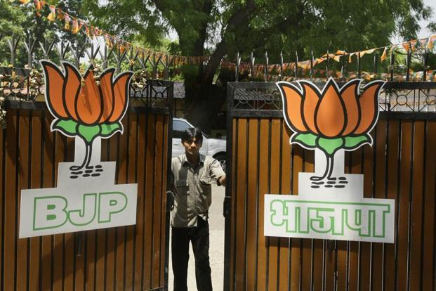 Gujarat Civic Polls: BJP leading in polls, but Congress makes improvements