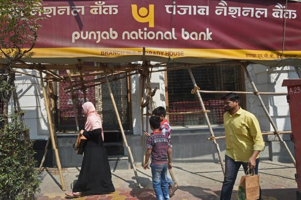 Vipul Ambani, four others arrested in PNB fraud case