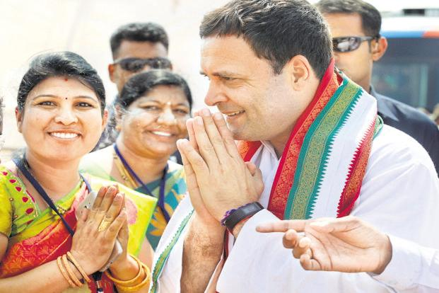 Rahul Gandhi flags off annual environment marathon 'Vrukshathon' in Vijayapura
