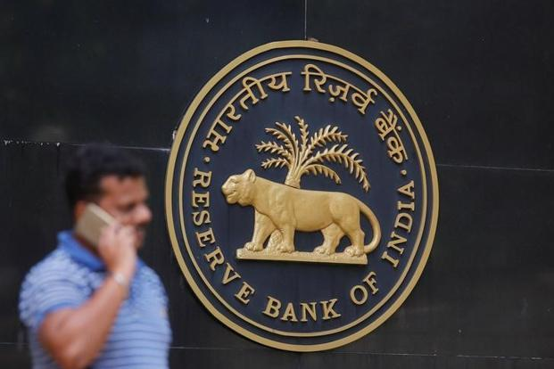 The RBI typically moves the rate by 25 basis points. Photo: Reuters