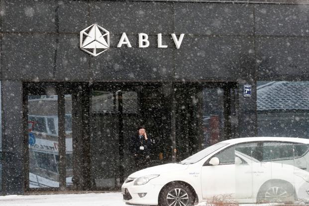 European Central Bank Says Latvia's ABLV Is Failing