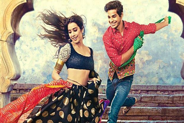 Dhadak, which feature Jhanvi Kapoor alongside Ishaan Khatter, brother of actor Shahid Kapoor, is slated for release on 20 July.