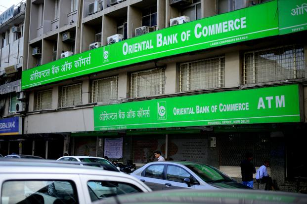 After, PNB and BoB, Oriental Bank hit by Rs390-cr loan fraud