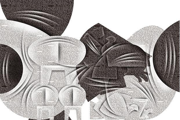 One does not know when the music will stop for the China growth story, but when it does, Xi will have the nationalism card to play. Illustration: Jayachandran/Mint