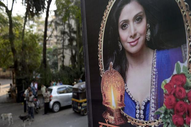 Sridevi's funeral will be performed on Wednesday at Vile Parle Seva Samaj Crematorium at 3.30 pm. Photo: