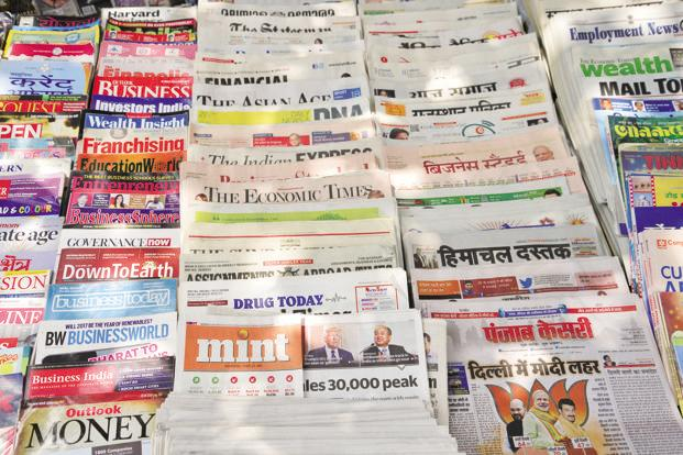 The print media is estimated to grow at an overall CAGR of approximately 7% till 2020 with vernacular publications at 8%-9% and English at slightly slower rates.