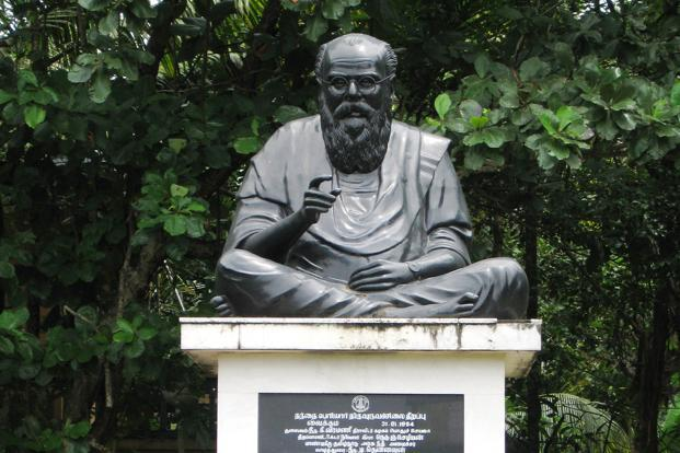 A file photo of Periyar statue in Vaikom