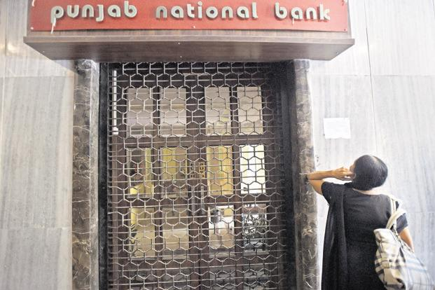 Scams are a recurring motif in Indian banking, and the PNB fraud case fits into the broad template of all previous stings. Photo: PTI