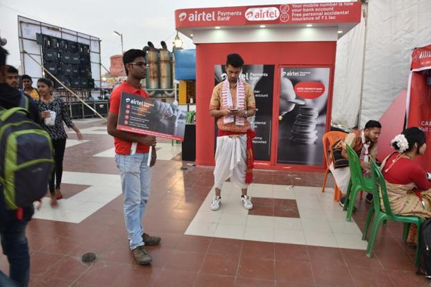 RBI fines Airtel bank Rs. 50 million