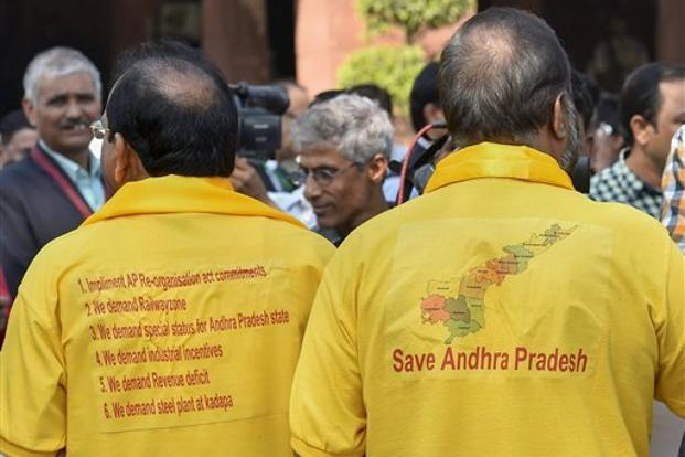 Andhra CM's direction to TDP MPs on Special Category Status