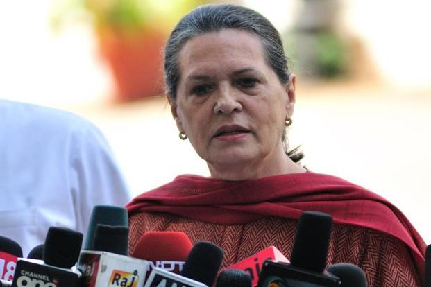 A file photo of Sonia Gandhi. The dinner being hosted at the 10, Janpath residence of Sonia Gandhi, is expected to set the tone for opposition unity in the run up to the next general elections. Photo: Pradeep Gaur/Mint