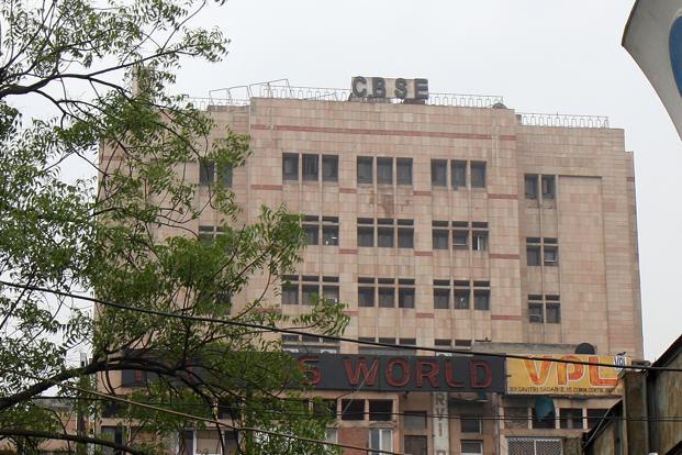 CBSE denies leak of Class 12 Accountancy paper