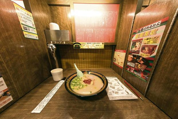 A flavour concentration booth at Ichiran. Photo: Shutterstock