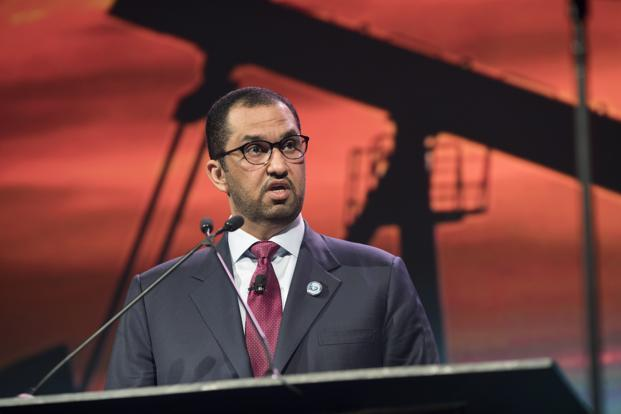 Abu Dhabi awards France's Total stakes in oil concessions