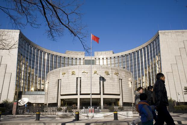 China treasury futures rise after PBOC raises short-term rate