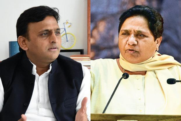 Mayawati snubs BJP, says BSP- SP alliance will remain intact