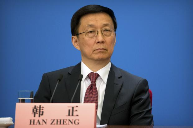Han Zheng making his first speech since being named executive vice premier earlier this month told the China Development Forum in Beijing that China needs to 'open even wider to the outside world' and would do so via its Belt and Road Initiative. P
