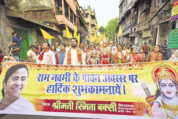Ram Navami celebrated with religious fervour in Bihar