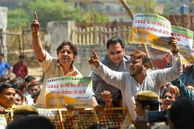 Modi government should renamed 'paper leak government': Congress
