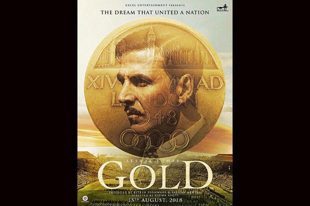 the poster for 'Gold', in which Akshay Kumar plays hockey legend Dhyan Chand.