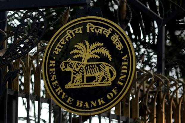 RBI breather for banks facing MTM loss