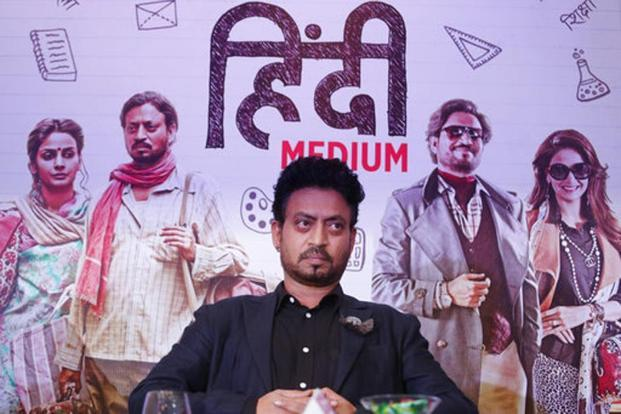 "Actor Irrfan Khan sits during a press conference to promote his movie ""Hindi Medium"" in Ahmadabad last year. The film was a sleeper hit in India, making nearly Rs70 crore in box office collections, more than tripling its Rs23 crore investment. Photo: AP"