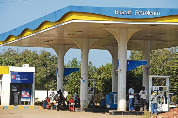 BPCL may bring all natural gas-related businesses into one fold and christen it Bharat Petroleum Natural Gas. . Photo: Bloomberg