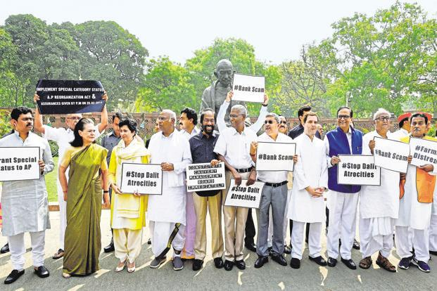 A file photo of opposition leaders, including UPA chairperson Sonia Gandhi and Congress chief Rahul Gandhi, protesting in New Delhi over atrocities against the Dalits. Photo: PTI