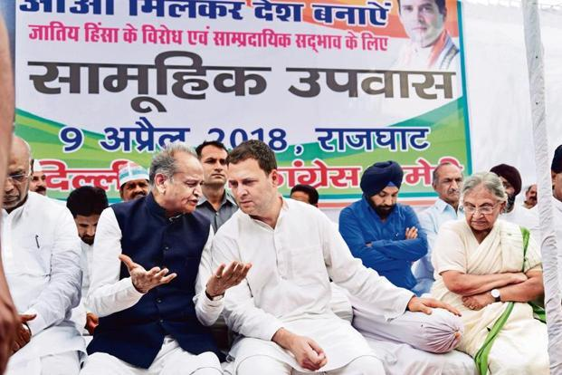Congress chief Rahul Gandhi with party leaders in New Delhi on Monday during a one-day nationwide fast organized to promote social harmony. Photo: Pradeep Gaur/Mint