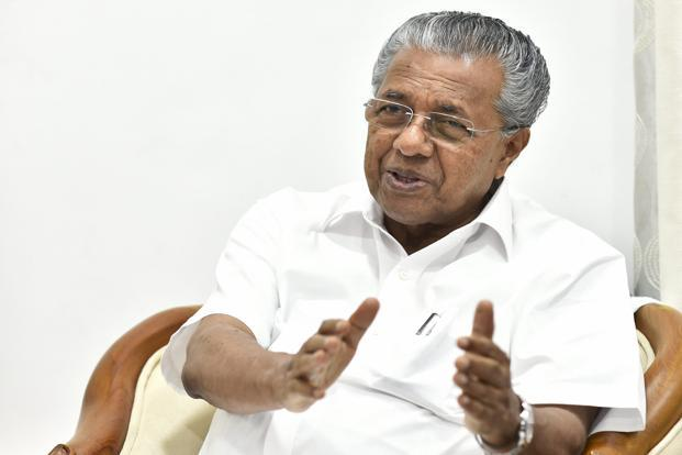 Kerala chief minister Pinarayi Vijayan. Tamil Nadu and Telangana didn't attend the meeting of south states' finance ministers on Tuesday. Photo: PTI