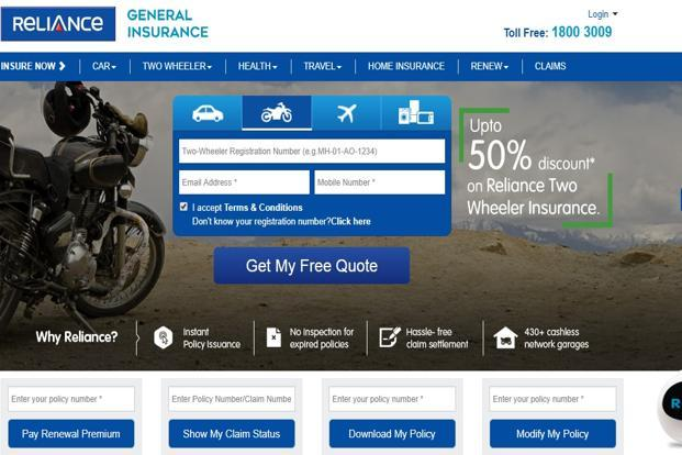 Reliance General has a 7.7% market share in the private sector.