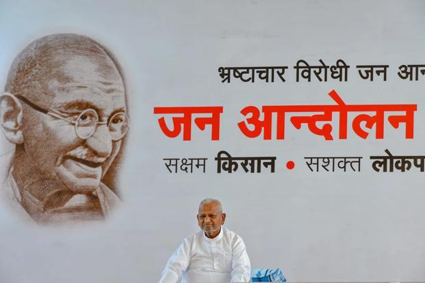 Social activist Anna Hazare. Given the state of affairs across the world and in India, Gandhi's message of non-violent protest makes more sense today. Photo: PTI