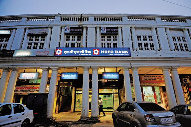 HDFC Bank declares 13% dividend on Rs 17486 cr net profit