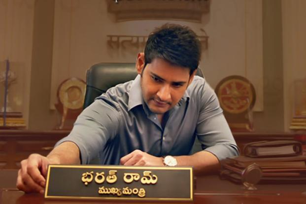 Mahesh Babu in  a still from 'Bharat Ane Nenu'.