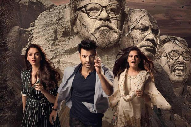 Actors Aditi Rao Hydari, Rahul Bhat and Richa Chadha in a 'Daas Dev' poster.