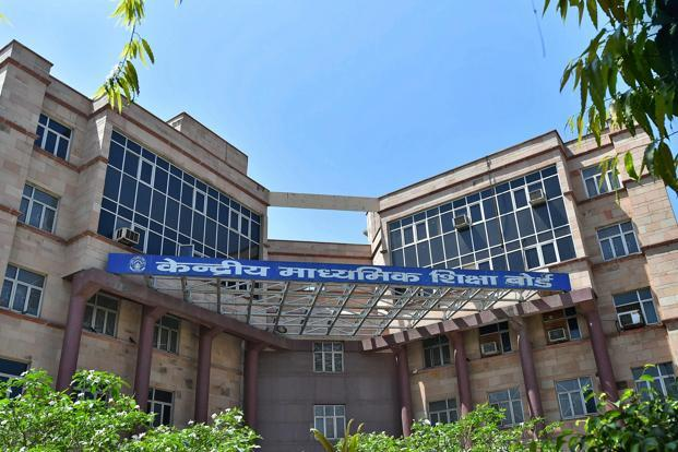 The leak was exposed after an envelop containing four images of the hand-written economics paper was delivered to the CBSE headquarters in Delhi on the evening of the scheduled day of the examination—26 March. Photo: PTI