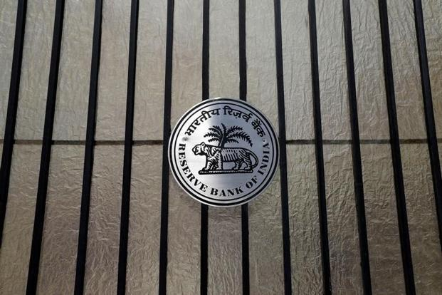 The Reserve Bank of India (RBI) will buy Rs10,000 crore ($1.5 billion) of securities across the yield curve from 2020 to 2033 maturities on 17 May. Photo: Reuters