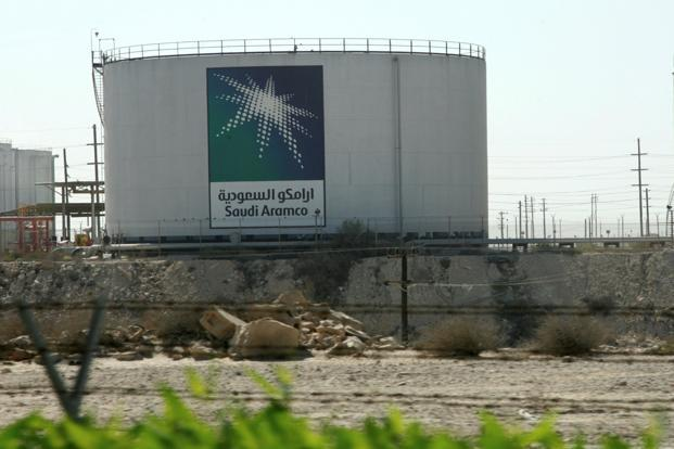 UAE's national oil company to invest 45bln Dollars  into new refinery complex