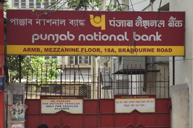 PNB will have to provide for NPAs as banks are forced by RBI's guidelines to reclassify restructured accounts and recognize them as NPAs. Photo: Indranil Bhoumik/Mint
