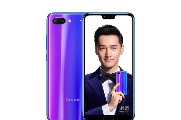 The Honor 10 will be launched globally at an event in London today.