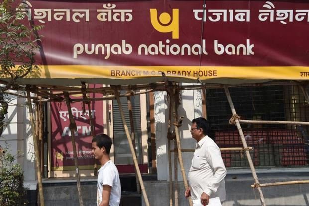 PNB's gross NPAs rose to 18.38% of gross advances at the end of March this year, as against 12.53% year ago. Photo: AFP