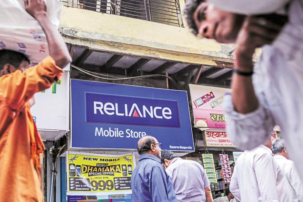 Reliance Communications group firm Reliance Infratel was backed by State Bank of India at NCLAT. Photo: Bloomberg