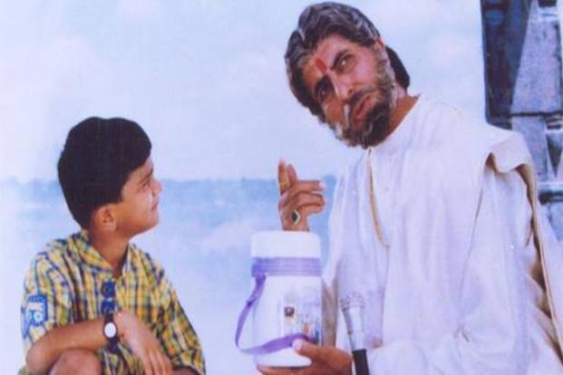 A still from film Sooryavansham.
