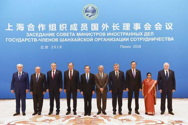 Heads of states attending 18th SCO summit in China